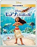 モアナと伝説の海 MovieNEX [ブルーレイ+DVD+デジタルコピー(クラウド対応)+Mo...