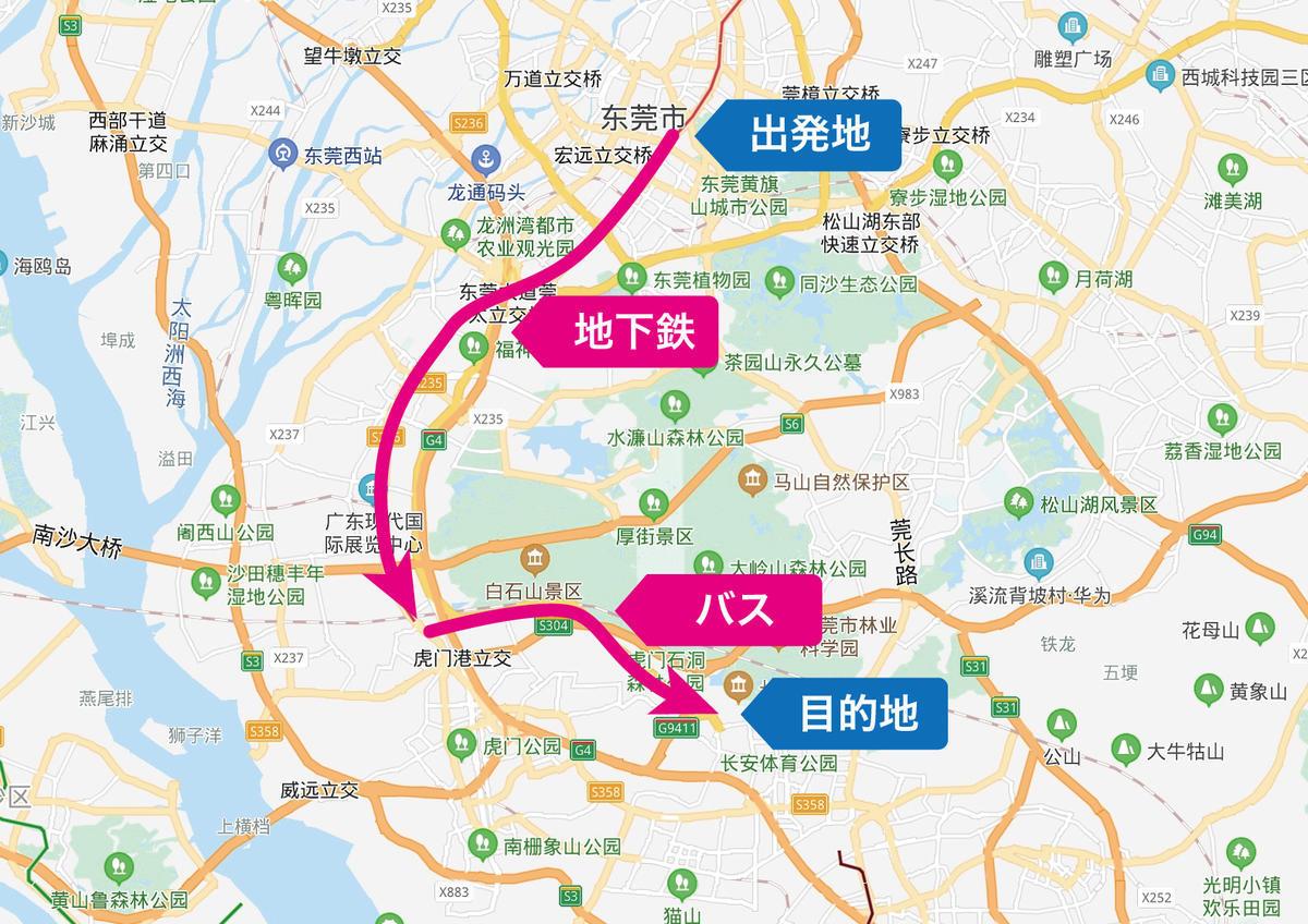 東莞 地図