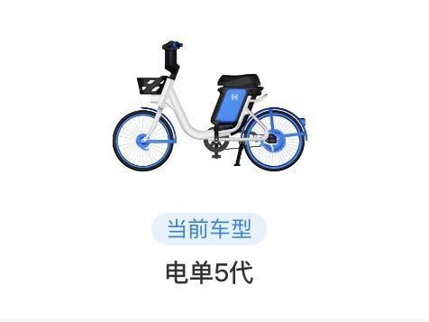 中国のレンタル自転車 電動自転車