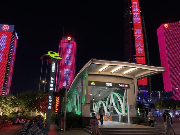 中国広東省東莞市の夜景