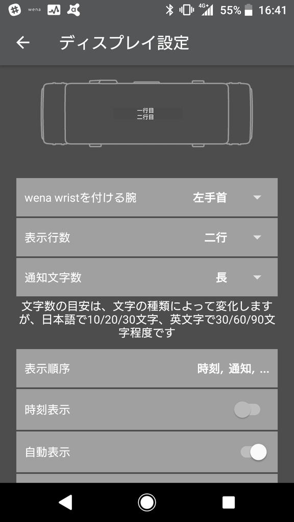 f:id:wenablog:20190107165436p:plain