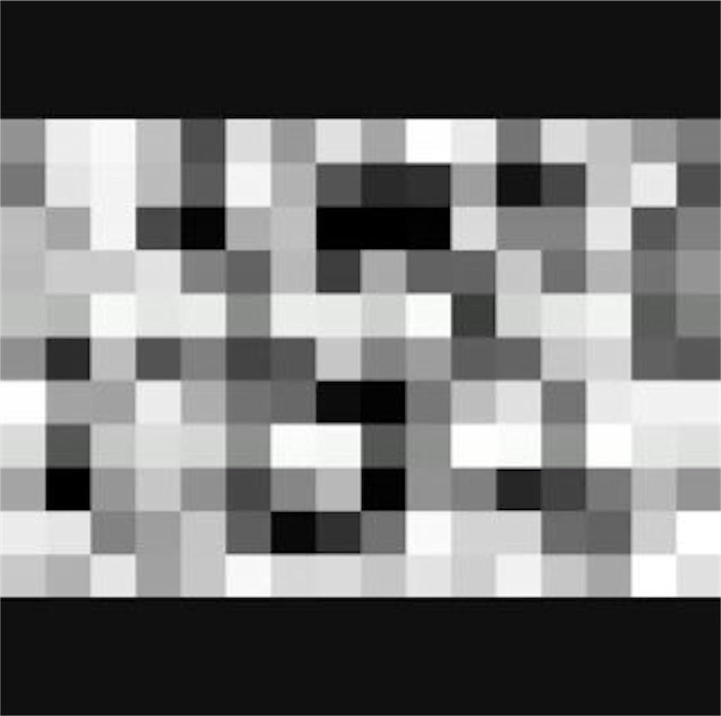 f:id:wepwawetgroup:20161227113146j:image