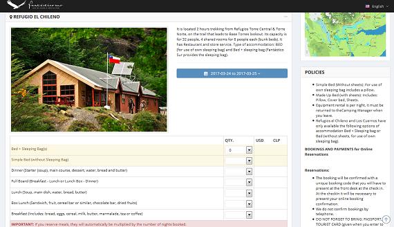 FantasticoSur社予約での個人情報入力画面