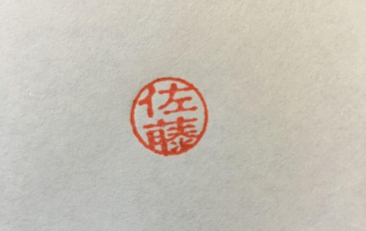 f:id:werry-chan:20200211011801j:plain