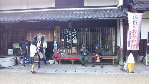 醒ヶ井の茶屋