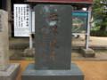 青岸渡寺05