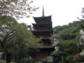 法華経寺 五重塔