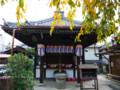 地蔵院(椿寺)01