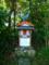 穴栗神社06