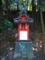 御前原石立命神社05