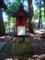 御前原石立命神社09