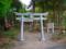 志貴御県坐神社01