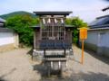 大神神社21