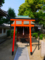 泉井上神社04