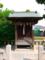 泉井上神社05