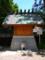 廣田神社08