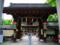 護王神社01