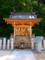 四條畷神社08