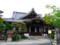 清浄華院02