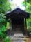 向日神社12