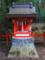 大原野神社11