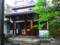 平等寺(因幡堂)02