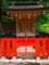 貴船神社26