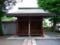 厳島神社(京都市左京区)02