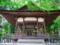 倭神社(坂本)