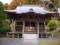朝日山 神照寺