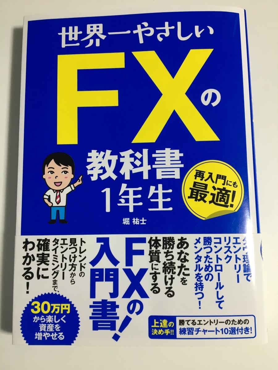 f:id:west_nishi:20200122220219j:plain