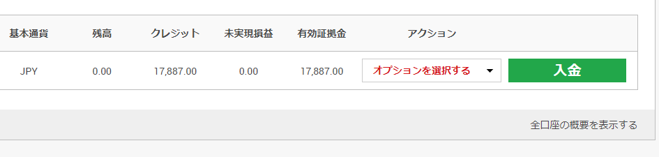 f:id:west_nishi:20200218000858p:plain