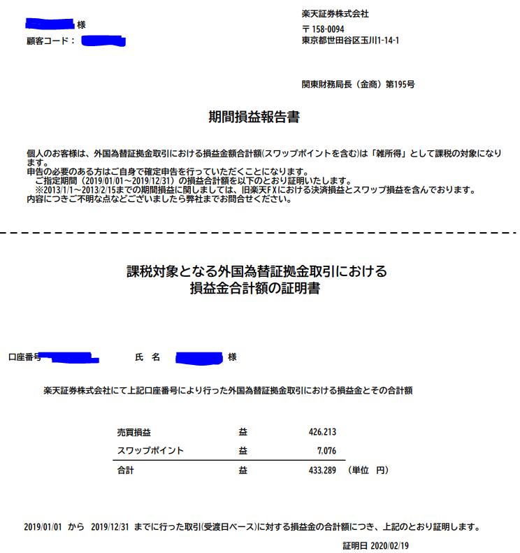 f:id:west_nishi:20200322224834p:plain