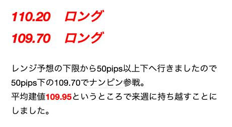 f:id:westcompany:20190517121851p:plain