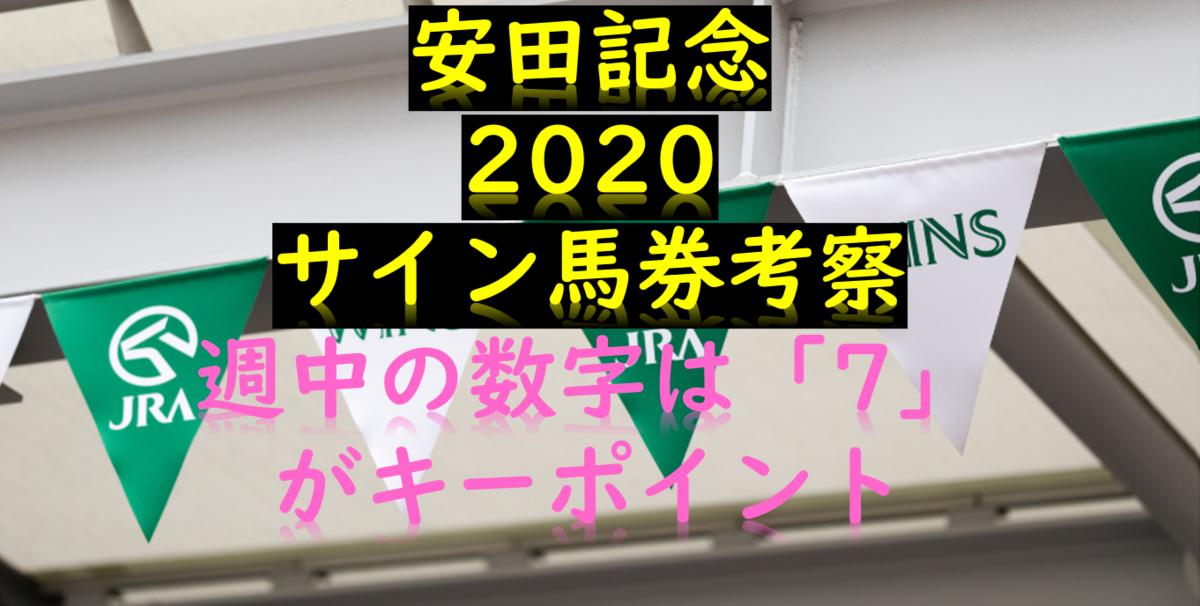 f:id:westcompany:20200605212421p:plain