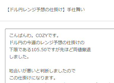 f:id:westcompany:20200808115814p:plain