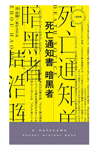 f:id:wfunakoshi235:20200810194027p:plain