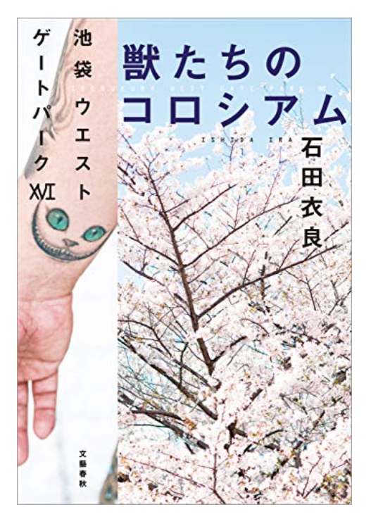 f:id:wfunakoshi235:20201212223706p:plain