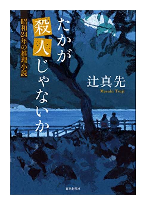 f:id:wfunakoshi235:20210205202556p:plain