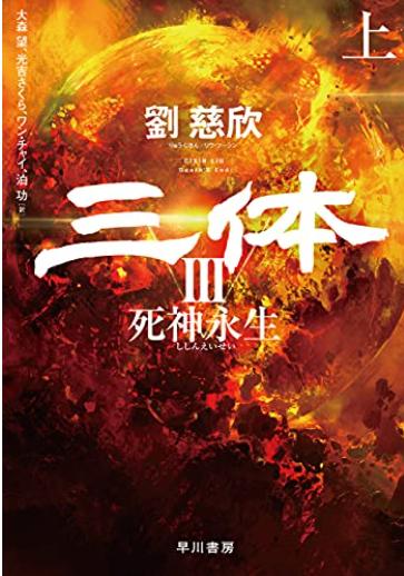 f:id:wfunakoshi235:20210612131809p:plain