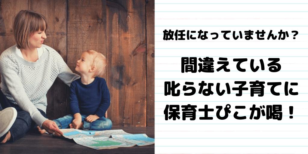 f:id:whats-kids:20191005083959p:image