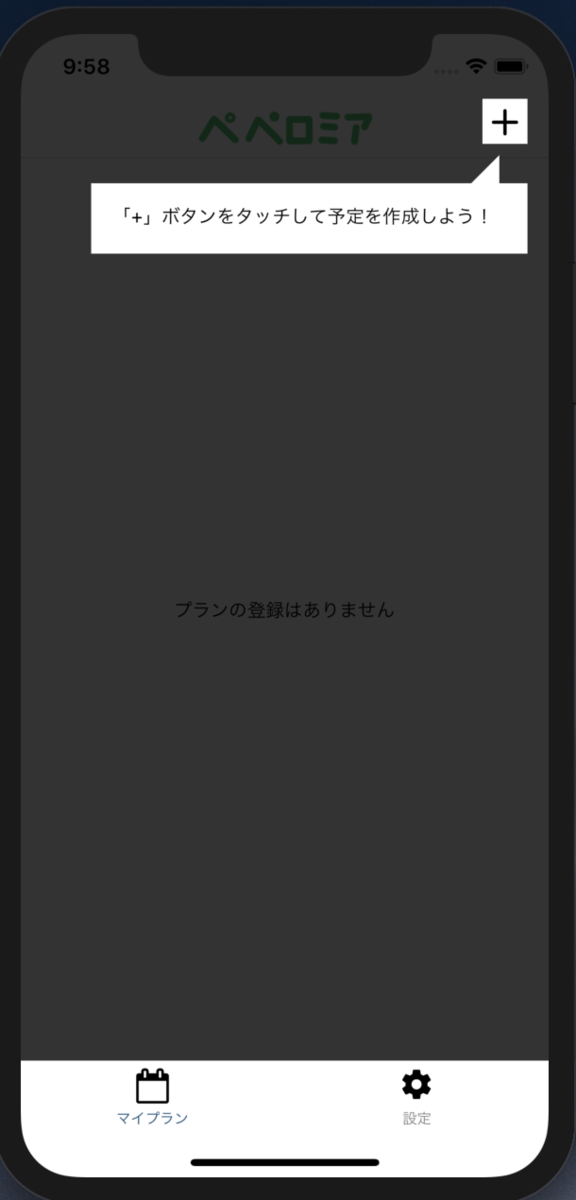f:id:wheatandcat:20190420095842p:plain:w300