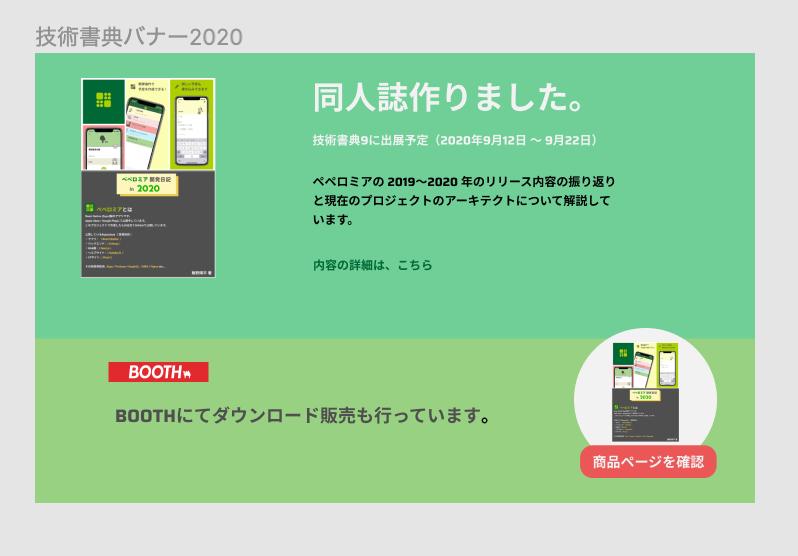 f:id:wheatandcat:20200909203511p:plain:w400