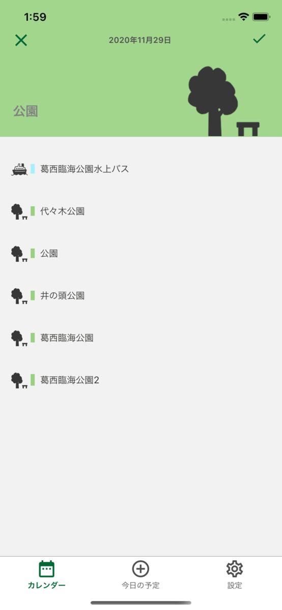 f:id:wheatandcat:20201129135922p:plain:w200