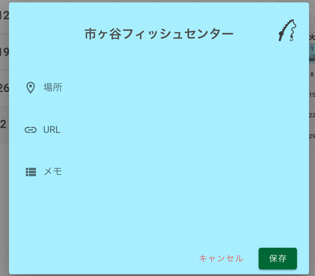 f:id:wheatandcat:20210103125116p:plain