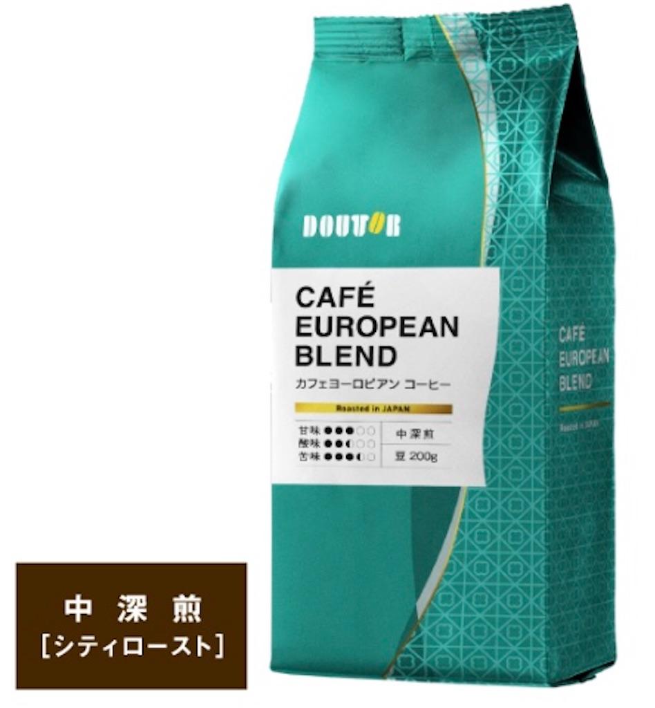 f:id:whiroki:20200115015444j:image
