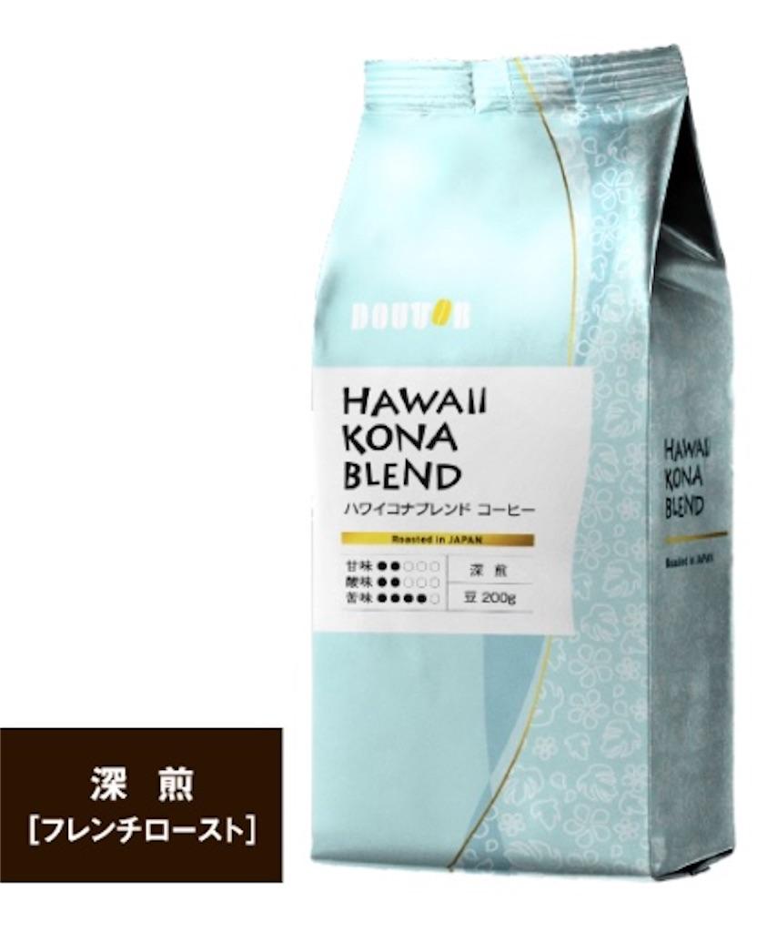 f:id:whiroki:20200115015522j:image
