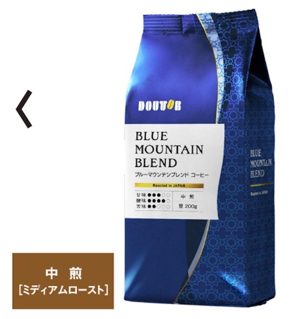 f:id:whiroki:20200115015545j:image