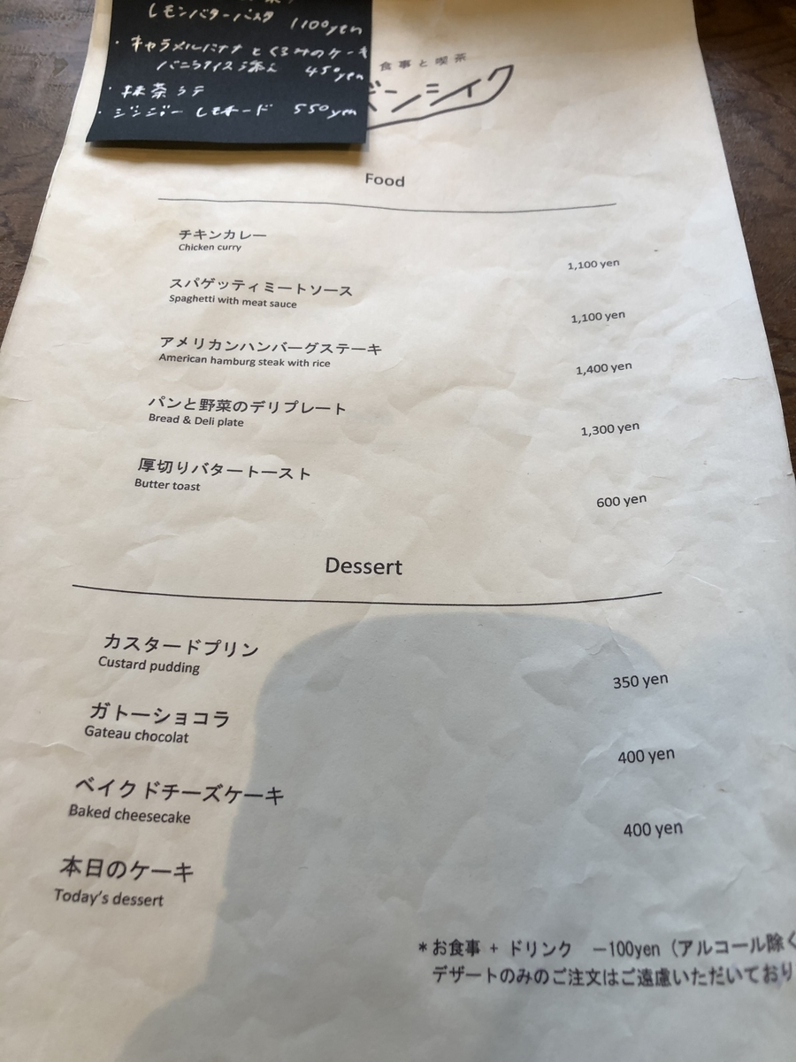 f:id:whiroki:20200124161204j:plain