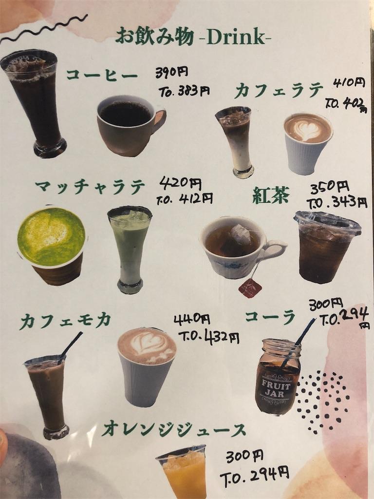 f:id:whiroki:20200422130833j:image